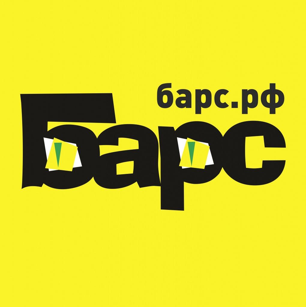 лого+сайт_jpg.jpg
